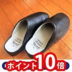 【ポイント1倍】ラクラクドクターシューズ・Mサイズ