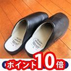 【ポイント2倍】ラクラクドクターシューズ・Mサイズ