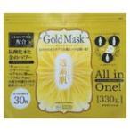 金箔入りフェイスマスク透素肌ゴールドマスク 2個セット