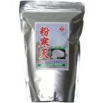 ショッピングダイエット 粉寒天ダイエット 業務用 1kg