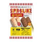 クーポン配布中 スーパーバランス 6YEARS 20袋入り 只今店長のお薦めプレゼント贈呈中。