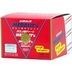 クエン酸メダリストをタブレット化メダリッツ分包タイプ10粒×50袋 【送料無料・ポイント10倍】2個以上でプレゼントあり