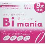 Bimania 美マニア  4.5g 45本入
