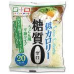 こんにゃくうどん(つゆ無し)180g×12食 送料無料 こんにゃく麺