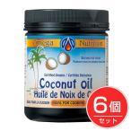 ココナッツオイル 454g (Coconut Oil) ×6個セット  - アリサン