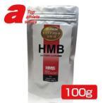 アルプロン HMB 100g  - アルプロン製薬