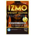 イズモ IZMO ウェイトゲイナー グレープフルーツ 1kg  - アルプロン