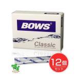 BOWS Classic (ボウス クラシック)  30包×12個セット  - コーワリミテッド