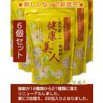 奈美悦子ブレンド 健康で美人 国内産21種雑穀米 28袋×6個セット  - ベストアメニティ