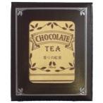 カリス ハーブティー ティーバッグ 香りの紅茶 チョコレート 1.5g×10包 (品番:2938)  - カリス成城