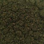 カリス マキベリーフリーズドライパウダー FDPWD オーガニック 20g (品番:4045)  - カリス成城 ※ネコポス対応商品