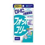 DHC フォースコリー 20日分 80粒  - DHC