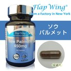 フラップウィング(FLAP WING) ソーパルメット 450mg 0.54g×30粒  - 日本ダグラスラボラトリーズ