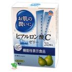 お肌の潤いにヒアルロン酸Cゼリー 1セット(12箱)アース製薬