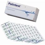 ショッピングエバニュー エバニュー 試薬DPD100錠入 錠剤 EHB287  - EVERNEW