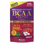 ボディメイクシリーズ BCAA 180粒  - 医食同源ドットコム
