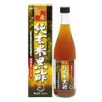 国産純玄米黒酢 720ml  - 井藤漢方製薬