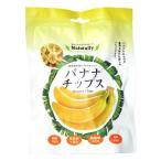 Naturally バナナチップス 100g  - 北国生活社