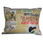 河村さんちの鉄粉ぬか床 1kg  - 中村食品産業