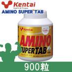 ケンタイ アミノスーパータブ 900粒  - 健康体力研究所 (kentai)