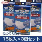 クリーンラインコーワ 三次元マスク ふつうサイズ ホワイト 15枚入×3個セット  - 興和