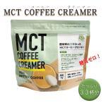 仙台勝山館 MCTオイル 360g  - 勝山ネクステージ
