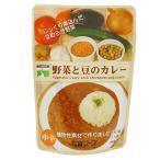 野菜と豆のカレー 180g  - 三育フーズ