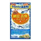 納豆とお魚のオメガ3 サチャインチオイル 60球  - ミナミヘルシーフーズ