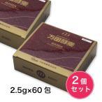 万田酵素 ペースト分包 タイプ 2.5g×60包×2個セット  - 万田発酵