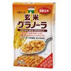 玄米グラノーラ 320g  - 三育フーズ