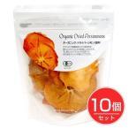 オーガニック ドライパーシモン 富有柿 40g×10個セット  - ナチュラルキッチン