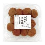 「オーサワの小田原三年梅干 300g」は、小田原産の梅を使用した無添加・無着色の梅干しです。3年もの...