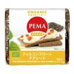 ペーマ 有機全粒ライ麦パン フォルコンブロート&チアシード 375g(6枚入)  - ミトク