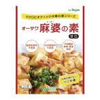 オーサワの麻婆豆腐の素 180g  - オーサワジャパン