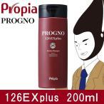 プログノ 126EX plus 200ml  - プロピア