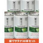 緑でサラナ 160g×30本入 (特定保健用食品)  - サンスター