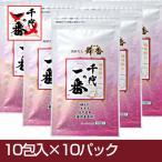 千代の一番 海鮮だし 舞香 8g×10包×10袋セット  - 千代の一番