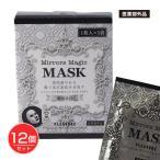 Mirrors Magic (ミラーズマジック) 薬用美白マスク 1P×5枚×12個セット 医薬部外品  - YSD
