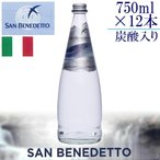 Sanbenedetto サンベネデット スパークリングウォーター グラスボトル 750ml×12本