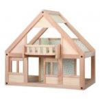 プラントイ(R)木製玩具 マイファーストドールハウス 7110