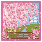 三毛猫みけの夢日記 小ふろしき みけとお花見 4月 38-054004