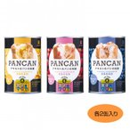 アキモトのパンの缶詰 PANCAN 3年保存 6缶入り(オレンジ・ストロベリー・ブルーベリー各2缶)