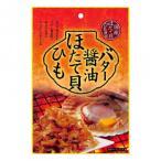 小島食品工業 おつまみ 珍味 A300 バター醤油ほたて貝ひも 28g×60袋