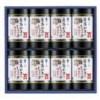 やま磯 海苔ギフト 宮島かき醤油のり詰合せ 宮島かき醤油のり8切32枚×8本セット