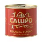 カッリポ トンノ(ツナ)オリーブオイル漬け 620g 12セット 7131