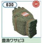 おたふく手袋 #630 国産軍手 豊漁ワサビ3 12双組×10
