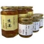 近藤養蜂場 国産アカシア蜂蜜 140g×3個 & 生姜蜂蜜漬 350g×3個セット