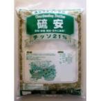10-20 あかぎ園芸 硫安 10kg 2袋