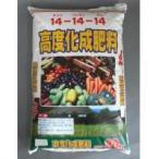 12-2 あかぎ園芸 化成肥料 14・14・14 20kg