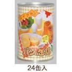 アキモト パンの缶詰(メイプル)10g 24缶入